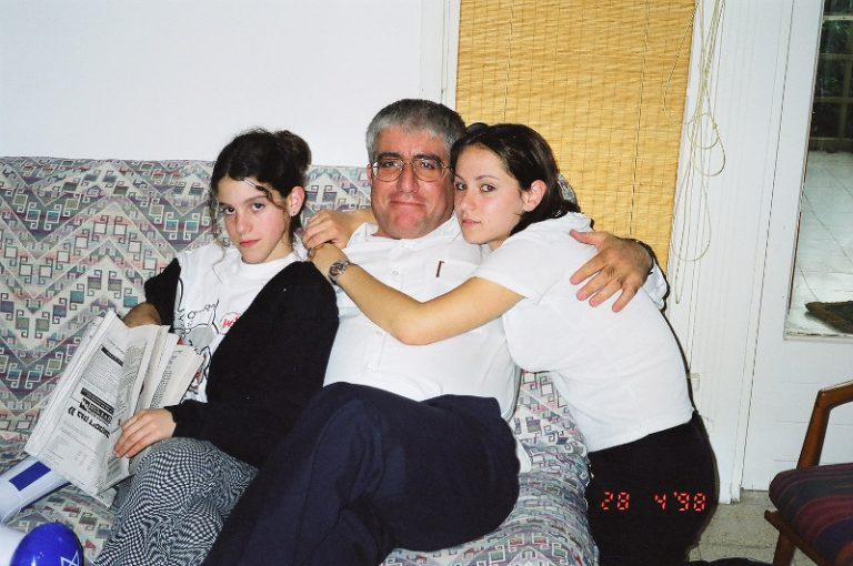 יעקב גבריאל ומשפחתו